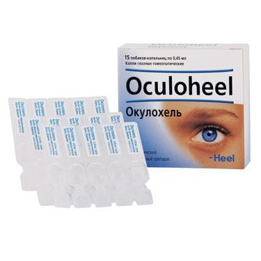окулохель капли глазные 0,45 мл n15 тюбик-капельниц BIOLOGISCHE HEILMITTEL HEEL