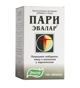 пари эвалар №100 табл Эвалар ЗАО