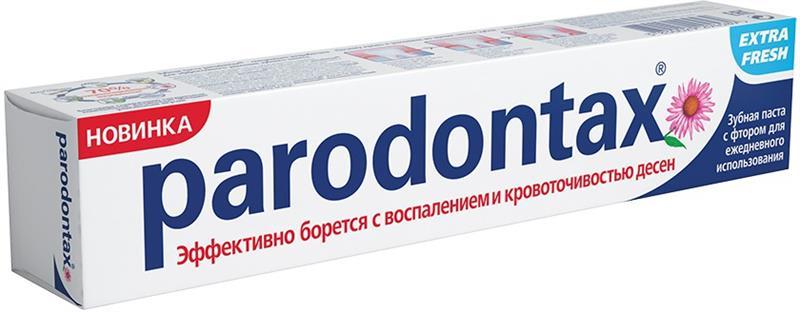 пародонтакс зубная паста экстра свежесть 75мл GlaxoSmithKline Consumer Healthc