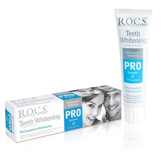 рокс про зубная паста кислородное отбеливание 60г ООО ЕвроКосМед RU