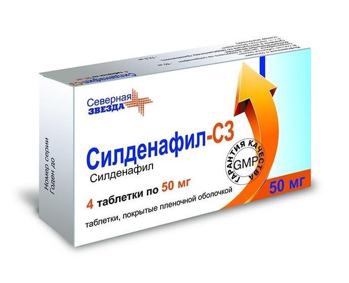 силденафил купить в москве в аптеке дешевле