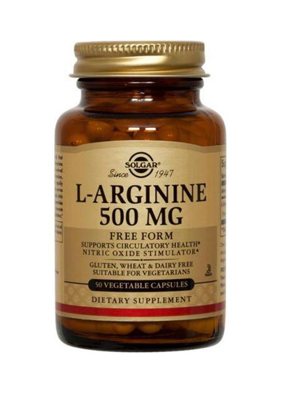 солгар l-аргинин 500 мг капсулы №50 Solgar Vitamin and Herb