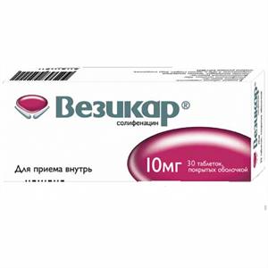 везикар таблетки покрытые оболочкой 10мг №30 Astellas Pharma Europe B.V. -